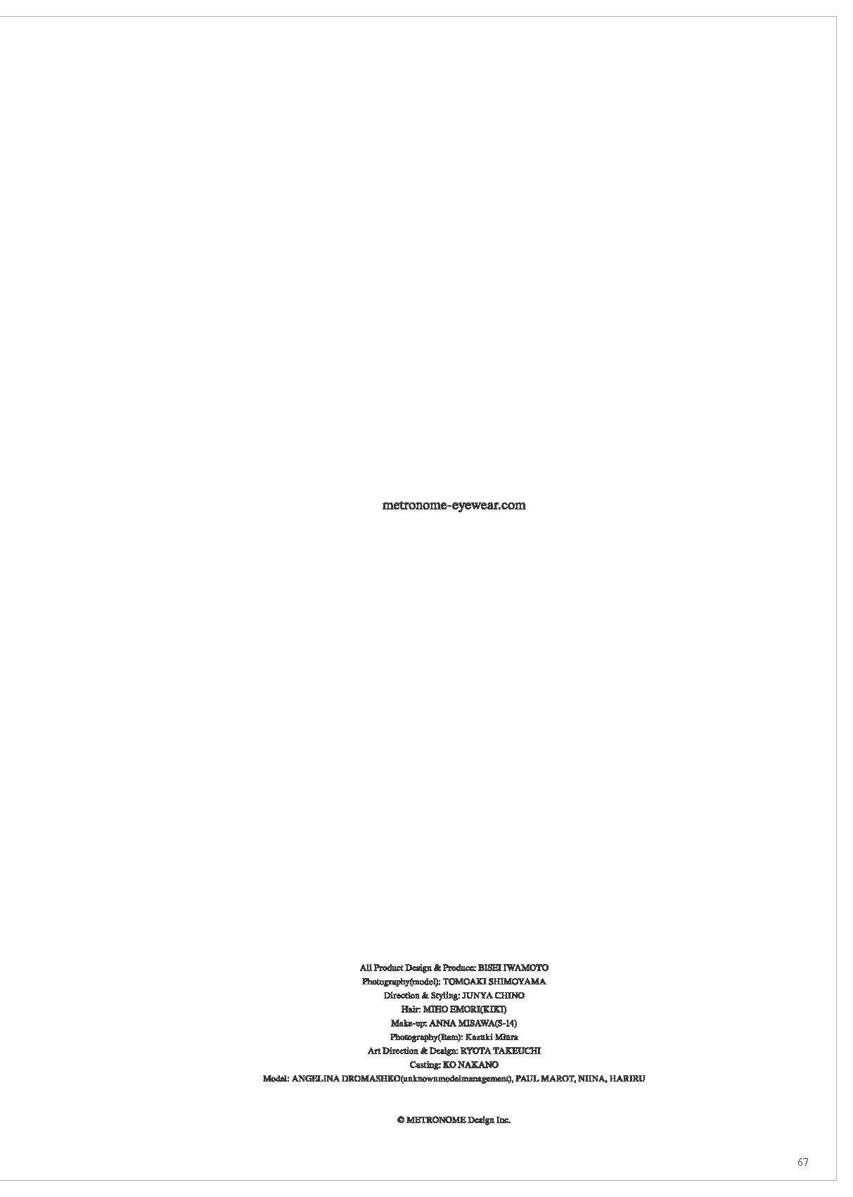 metronome catalog_Quadrophenia_本文2 修正後入稿用_ページ_67