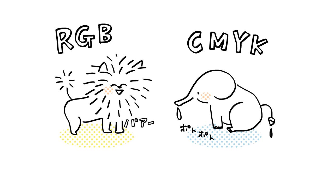 01909RGBnote改
