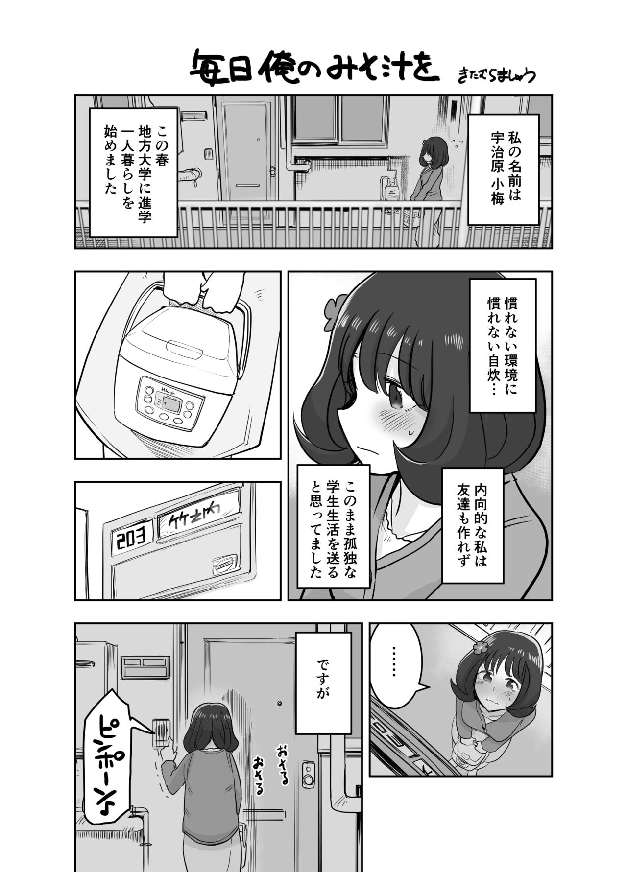 合鍵_001