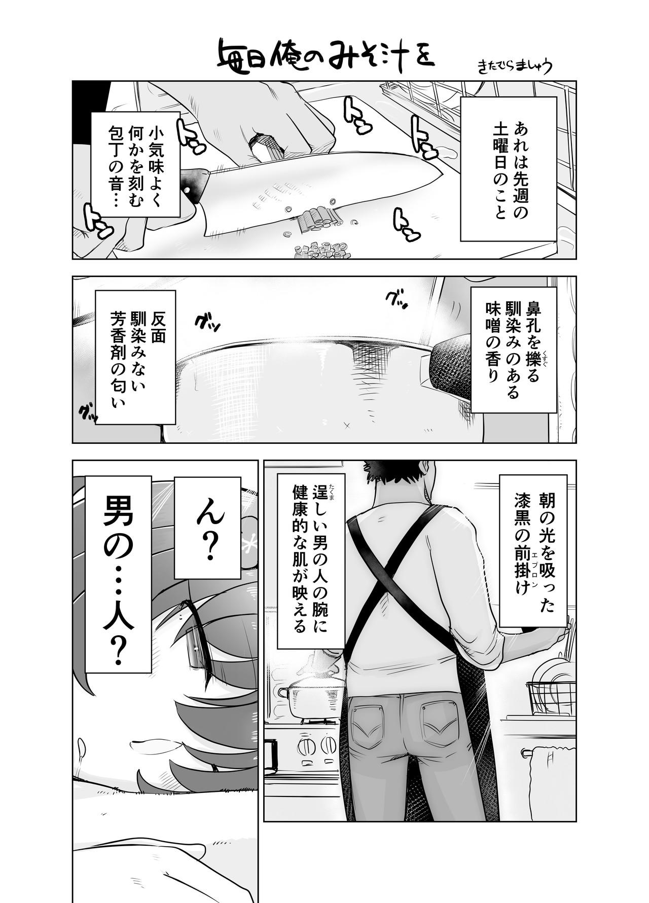 朝餉_001