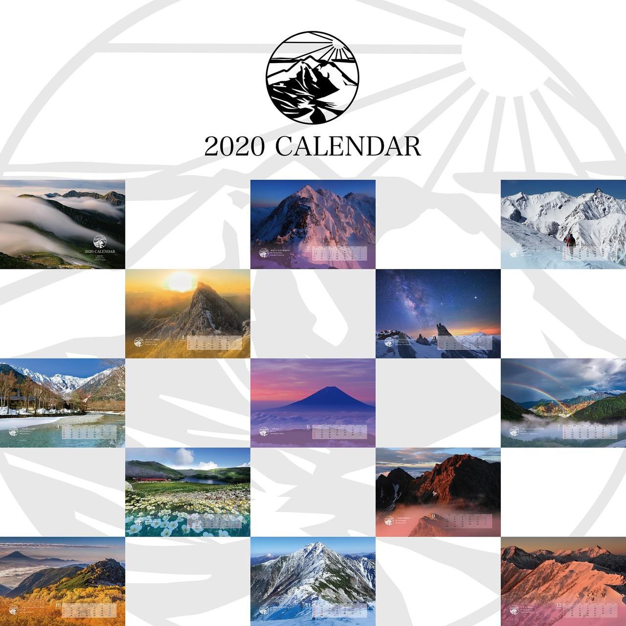 2020カレンダー販売画像_2-1