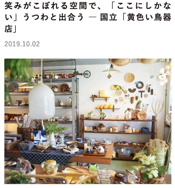 スクリーンショット_2019-10-03_18.26.57