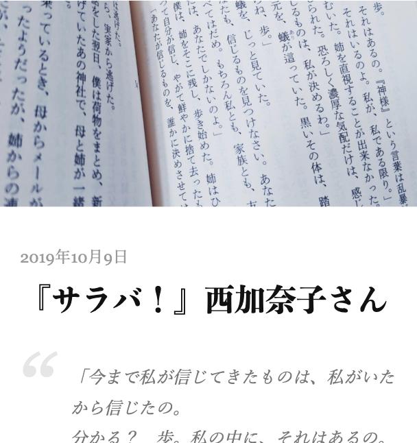 スクリーンショット_2019-10-09_21.51.37