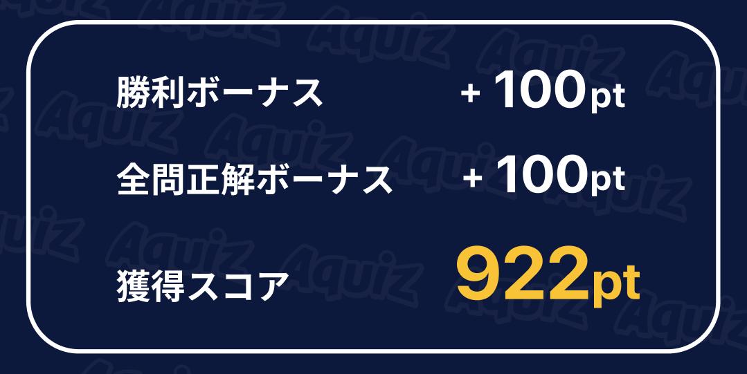 スクリーンショット 2019-10-10 17.08.00