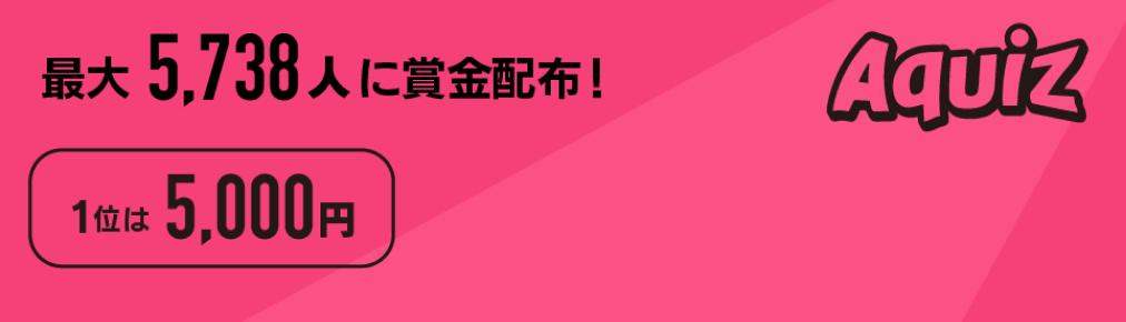 スクリーンショット 2019-10-11 12.47.55