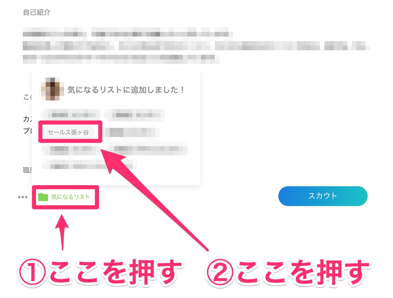 スクリーンショット_2019-10-12_22_12_05