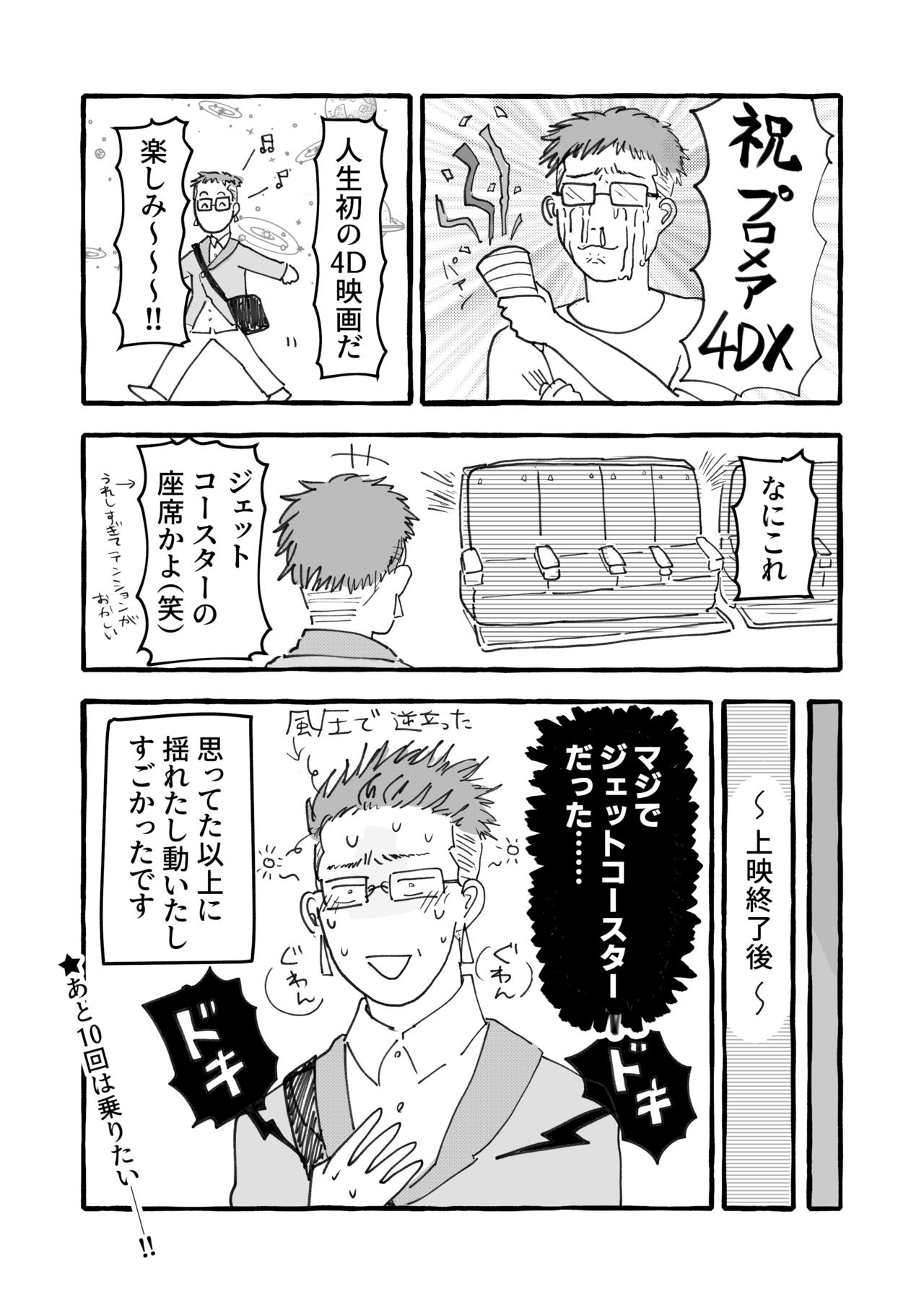 プ4D_001