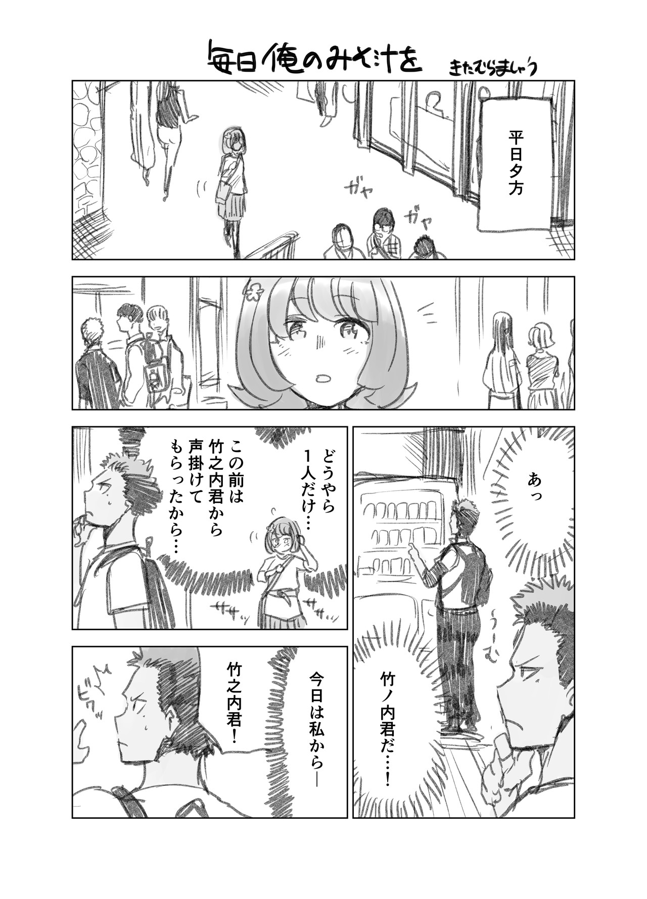 _調達_001