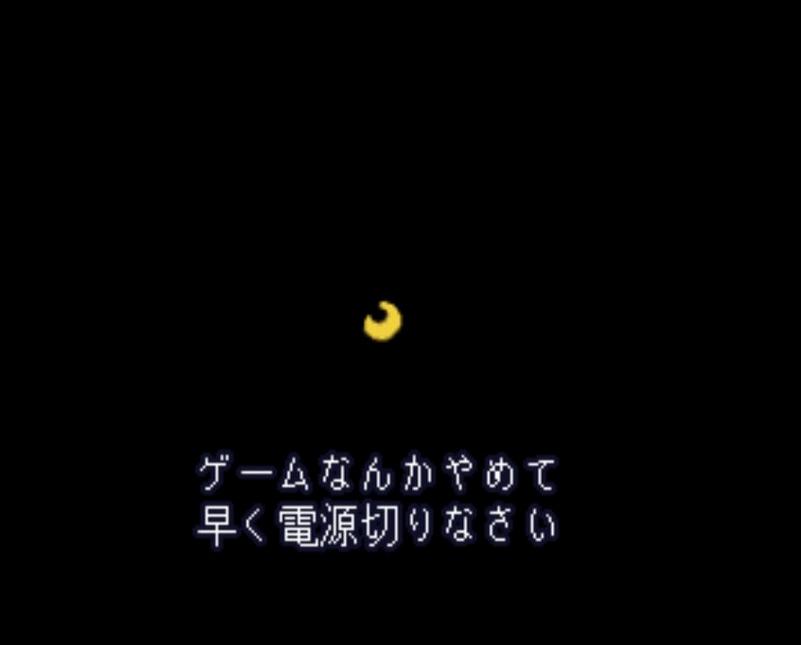 ラブデリック moon エンディング考察(ネタバレあり)|Splatoonブキ ...