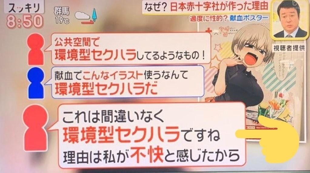 シンカ論:㉔「萌え」というケガレ 宇崎ちゃんポスター事件1