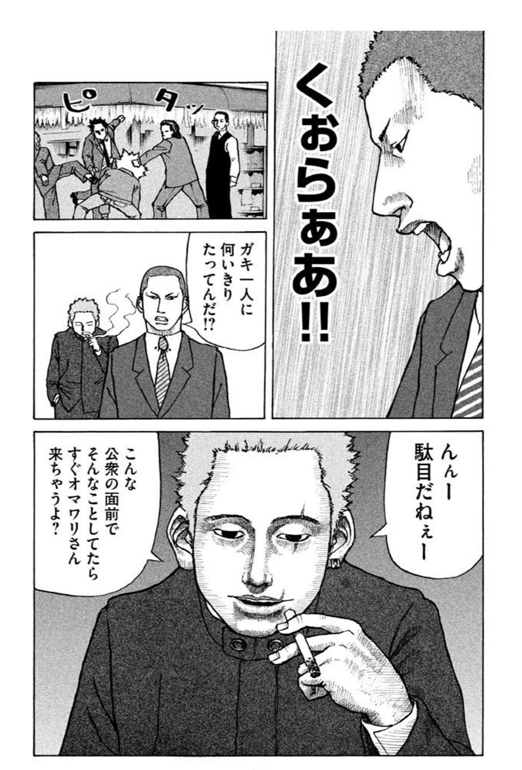 新宿 スワン 無料 漫画