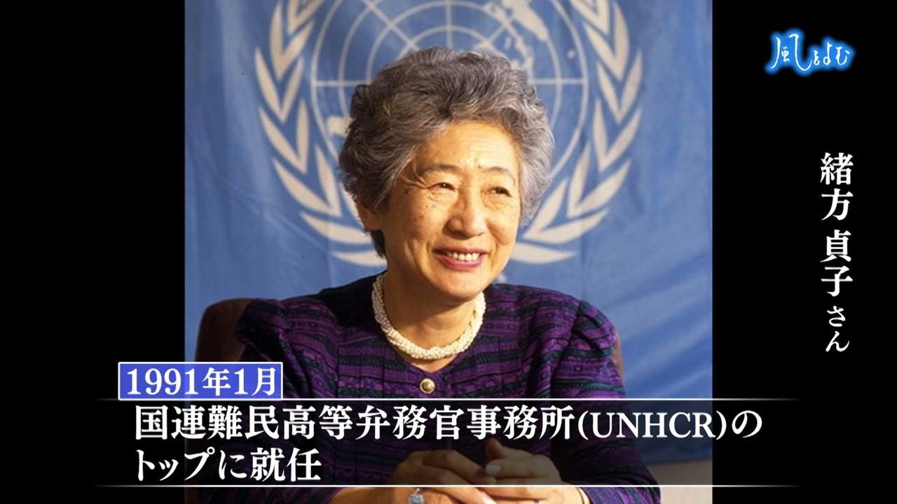 官 所 難民 高等 事務 弁務 国連