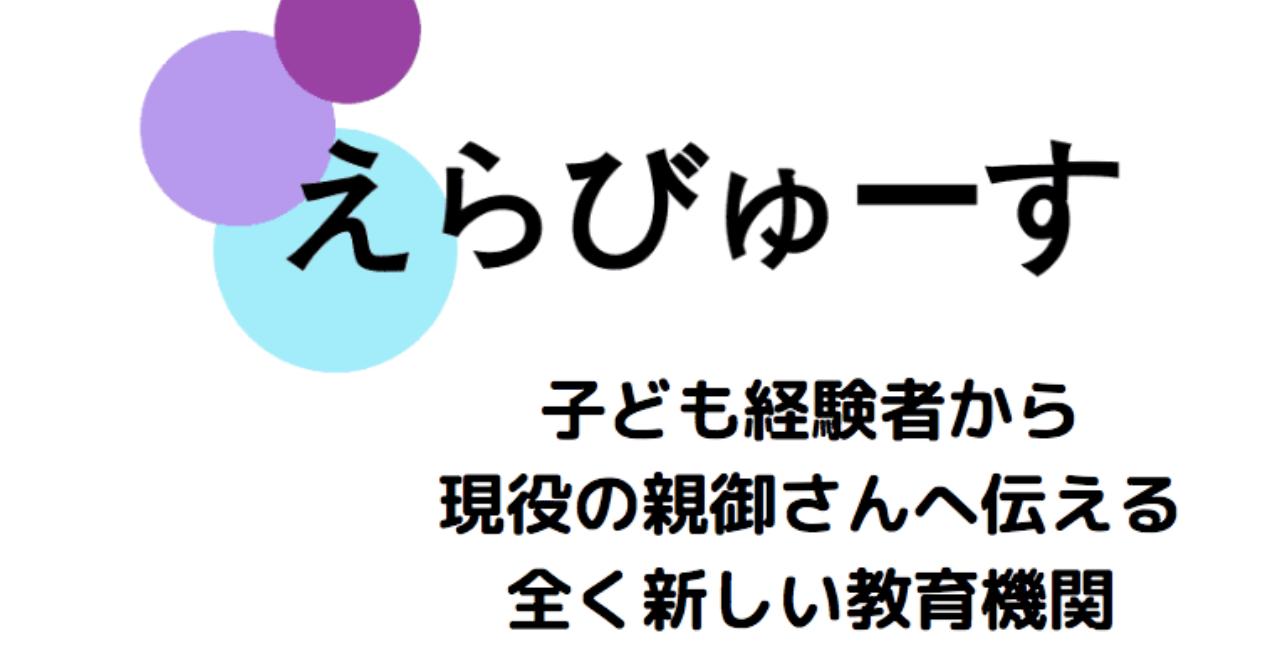 TOMOSHIBIさんにてプロジェクトを公開!