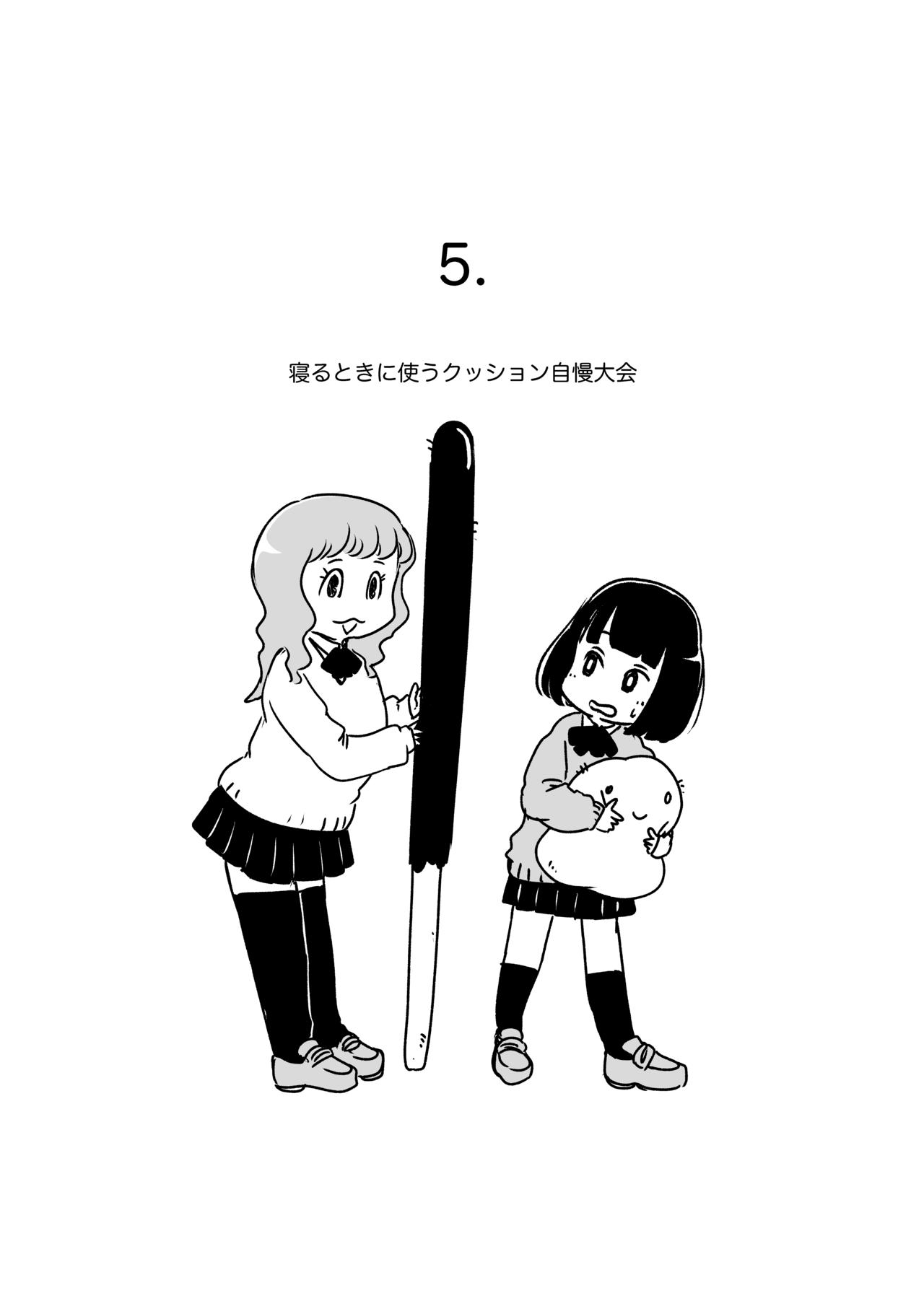 ayamari05_出力_019