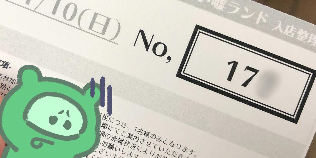 カワウソ_002