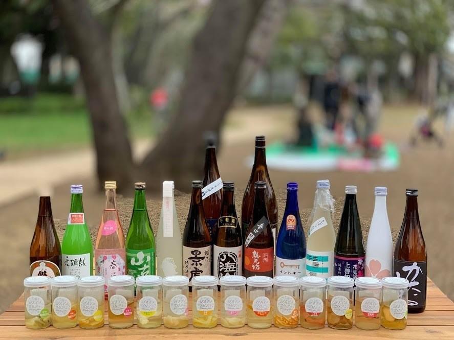 日本酒とぽんしゅグリア