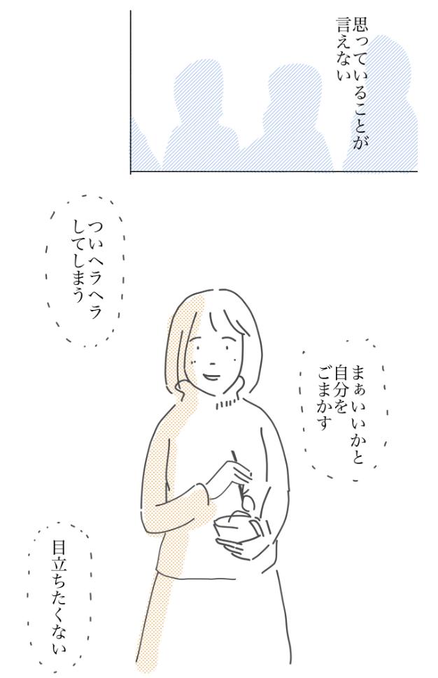 スクリーンショット_2019-11-14_8.41.06