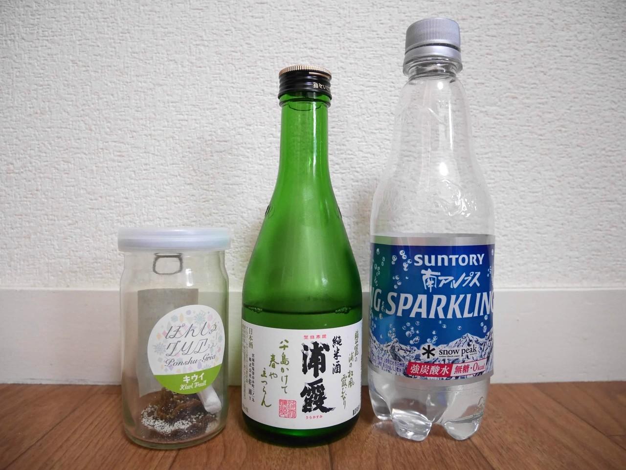 日本酒カクテルの素・ぽんしゅグリアと日本酒と炭酸水