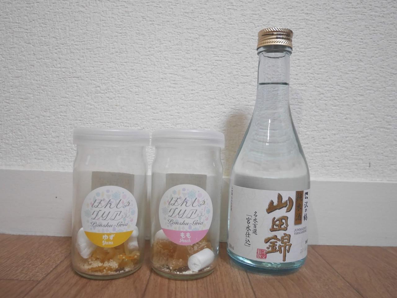 日本酒カクテルの素・ぽんしゅグリアと沢の鶴「山田錦」