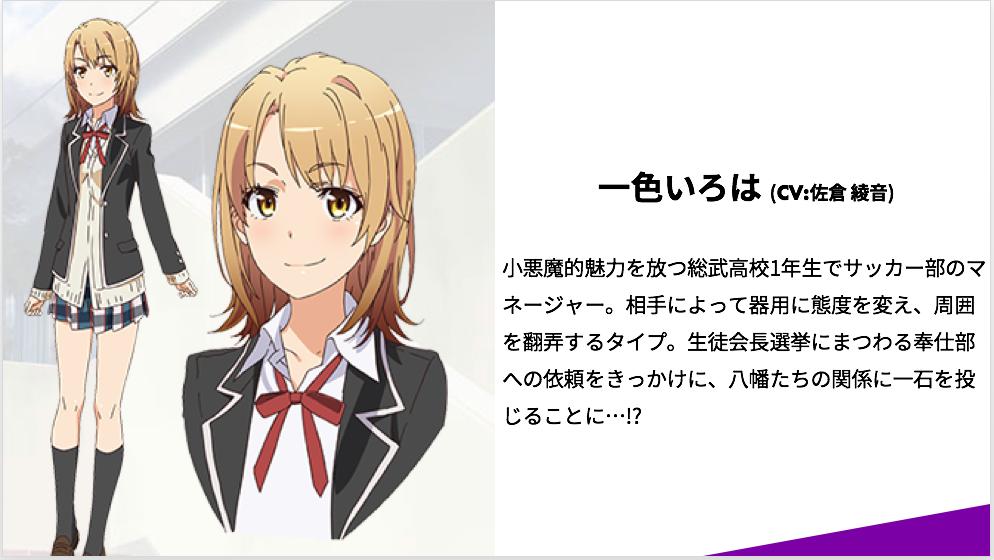 八幡 ss アンチ葉山 【俺ガイル・八幡SS】雪乃「私は今日、葉山君と婚約する」