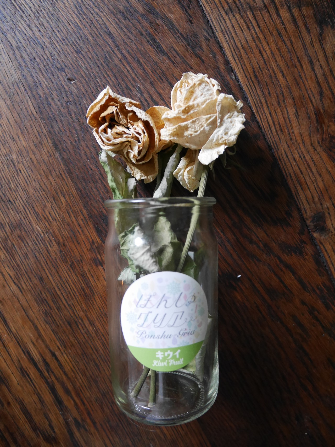 ワンカップ容器を花瓶として使う