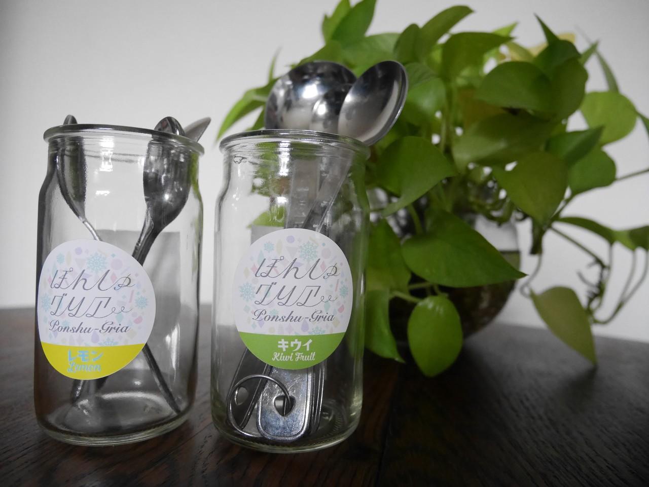 ワンカップ容器にキッチン用品を入れる