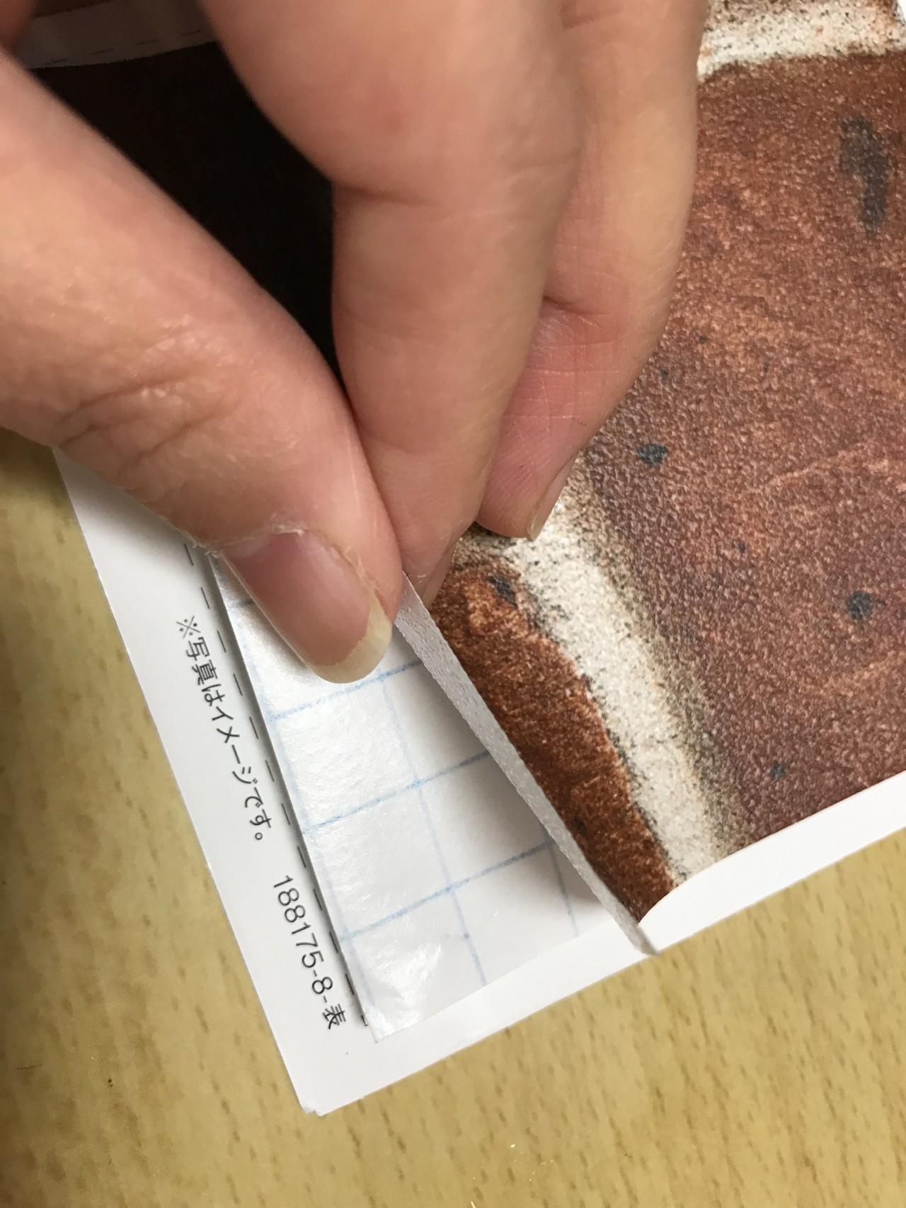 初めてのdiyリフォーム 11 ニトリ の 貼ってはがせる壁紙 の