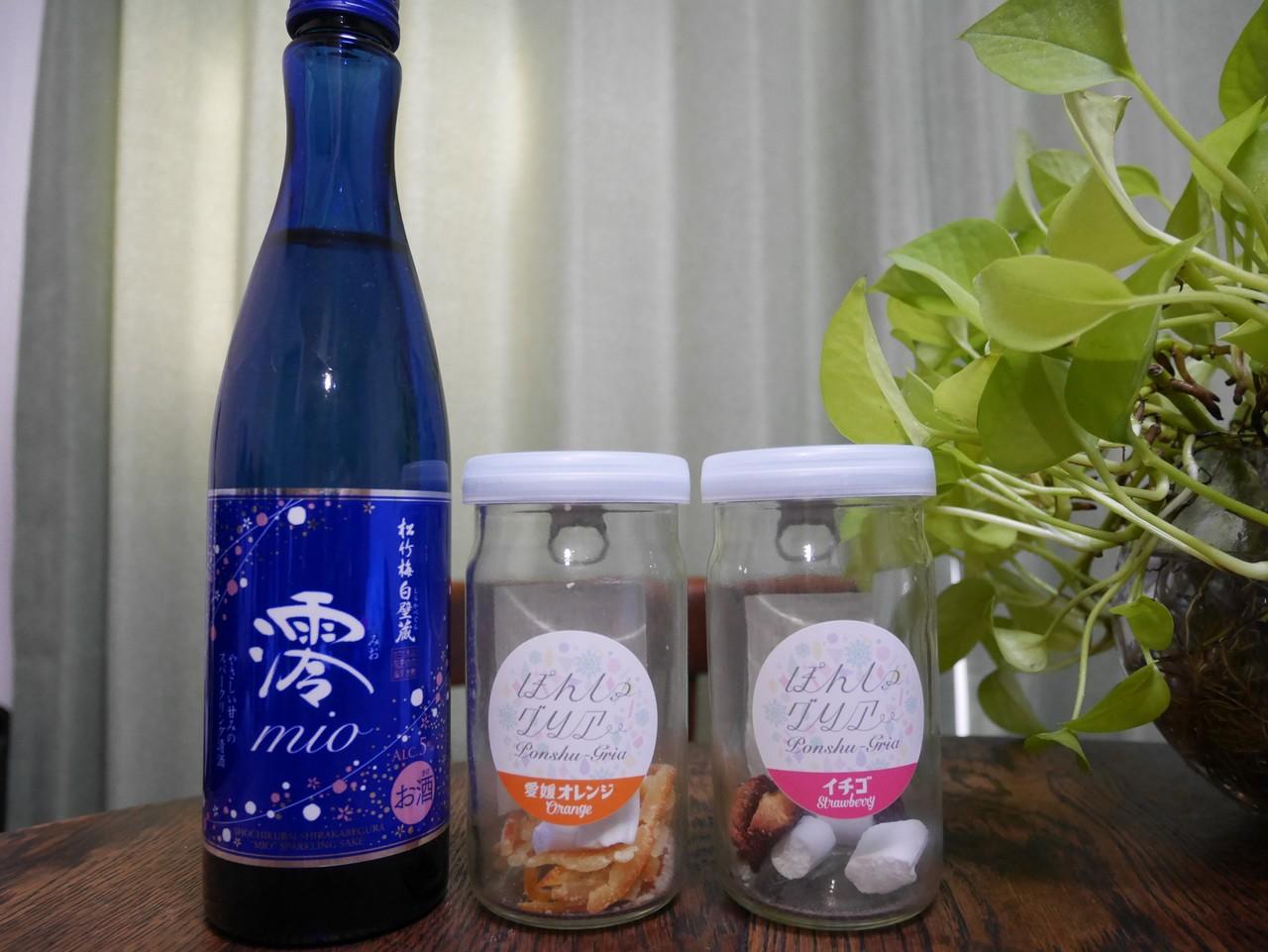 日本酒カクテルの素・ぽんしゅグリア「愛媛オレンジ」「イチゴ」と松竹梅「澪」