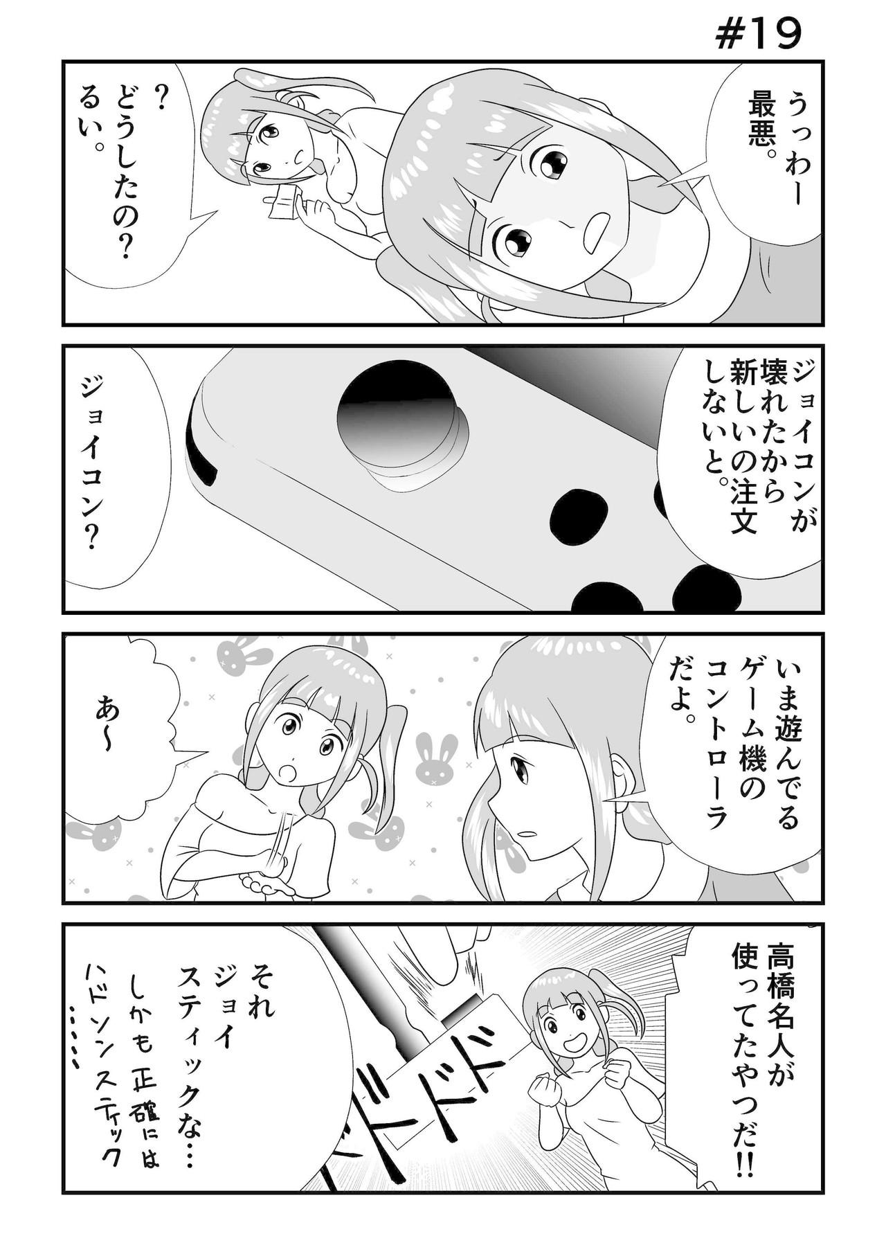 まりるい_19