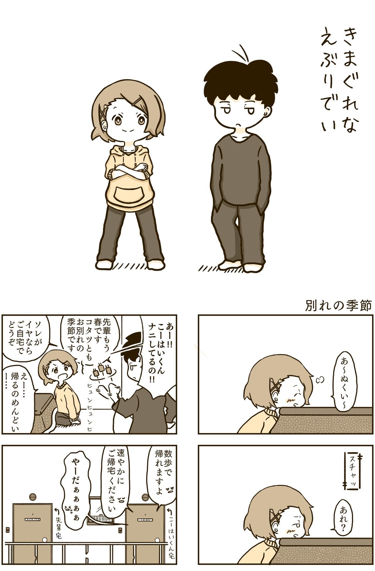 p1_扉絵