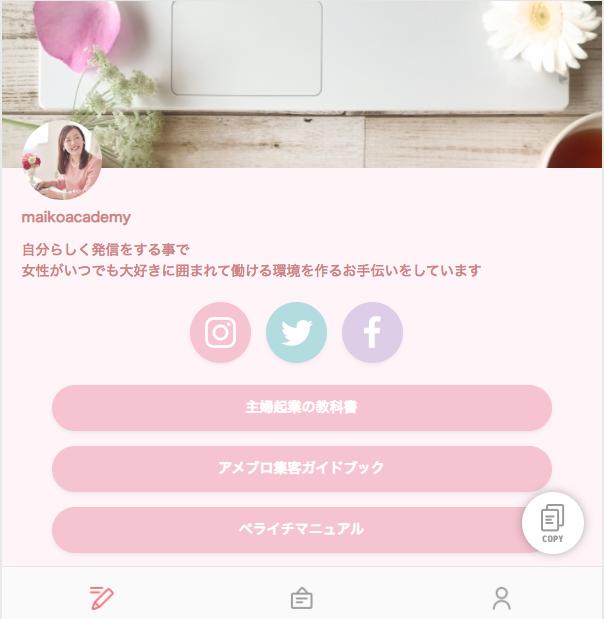 スクリーンショット 2019-12-04 13.37.19