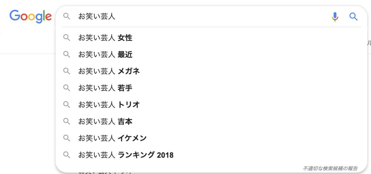 スクリーンショット 2019-12-11 18.41.40