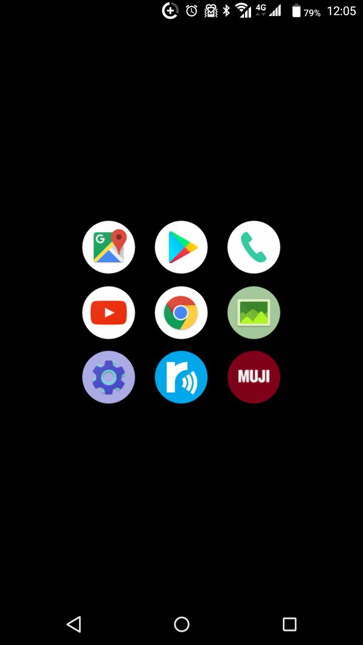 画像で解説 普通のアンドロイドスマホを 無料アプリだけでミニマル格好良いデザインに変身させてみた Minio Note