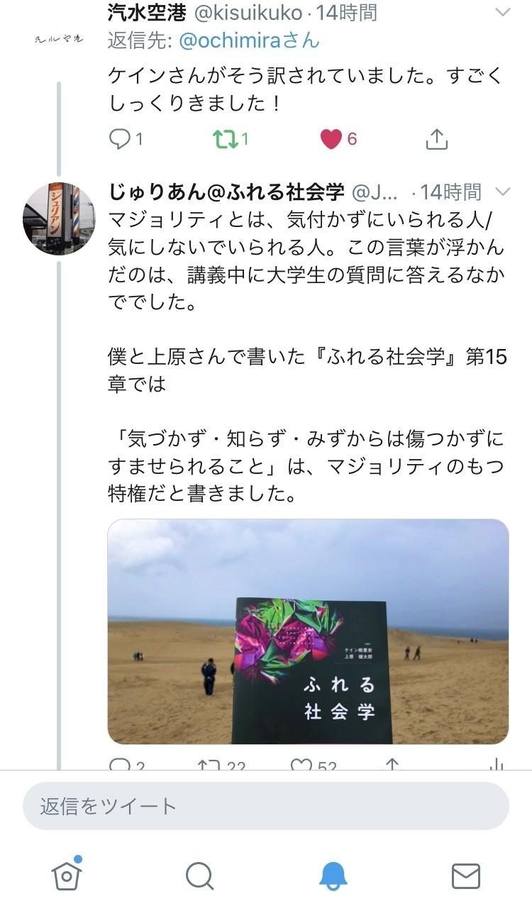 ふれる 社会 学 ふれる社会学【忽ち5刷り!】 ケイン