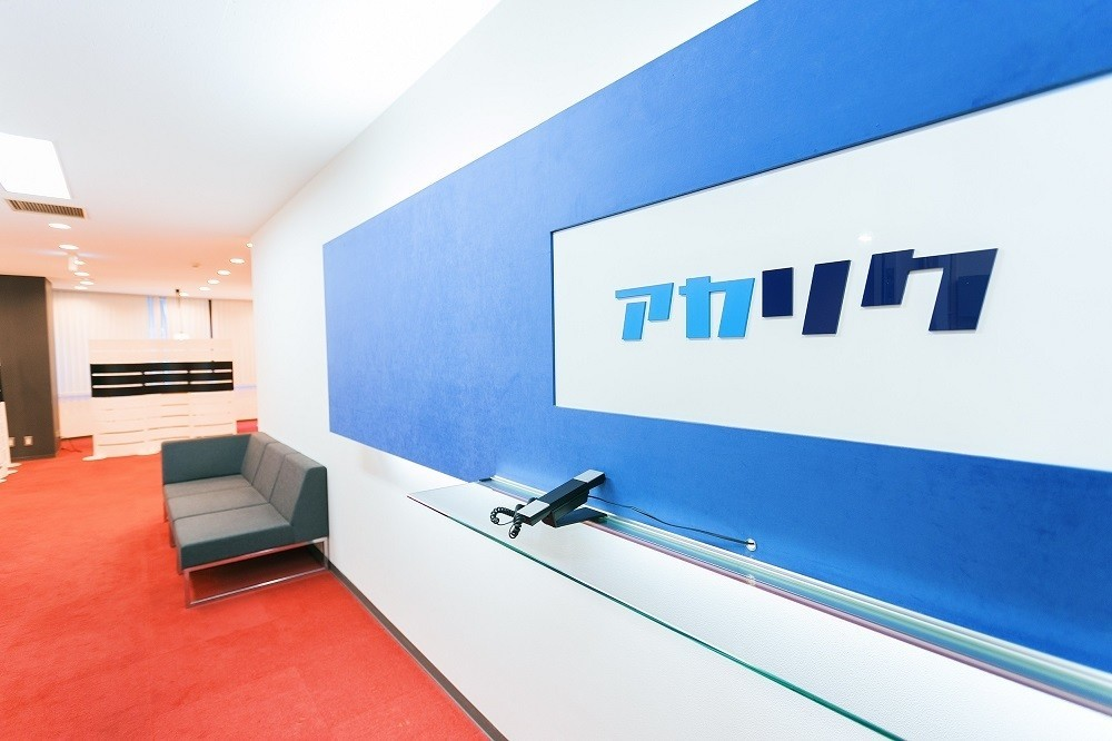 PR Tableオフィスエントランス