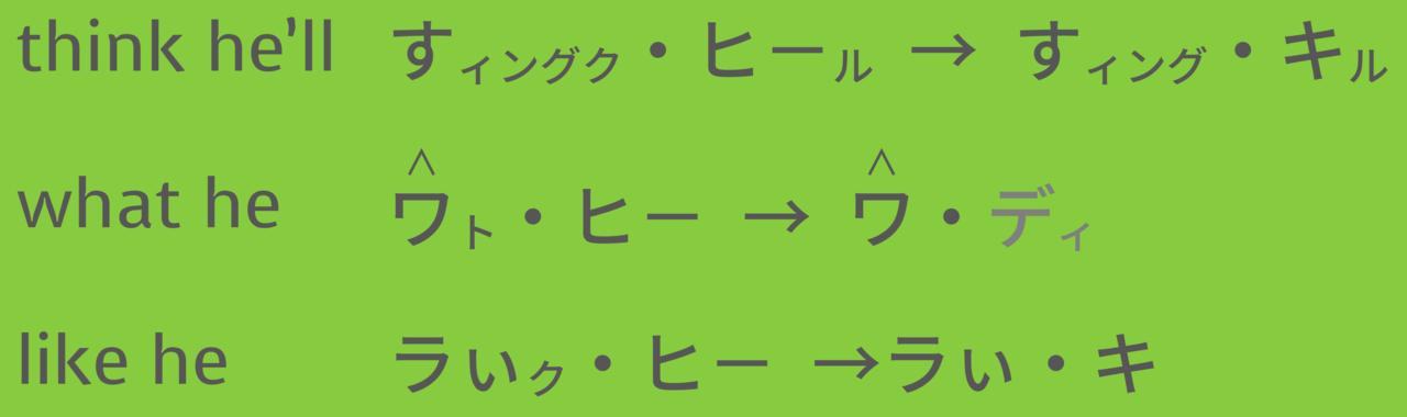 ばだぃすぃんきるかむ-03