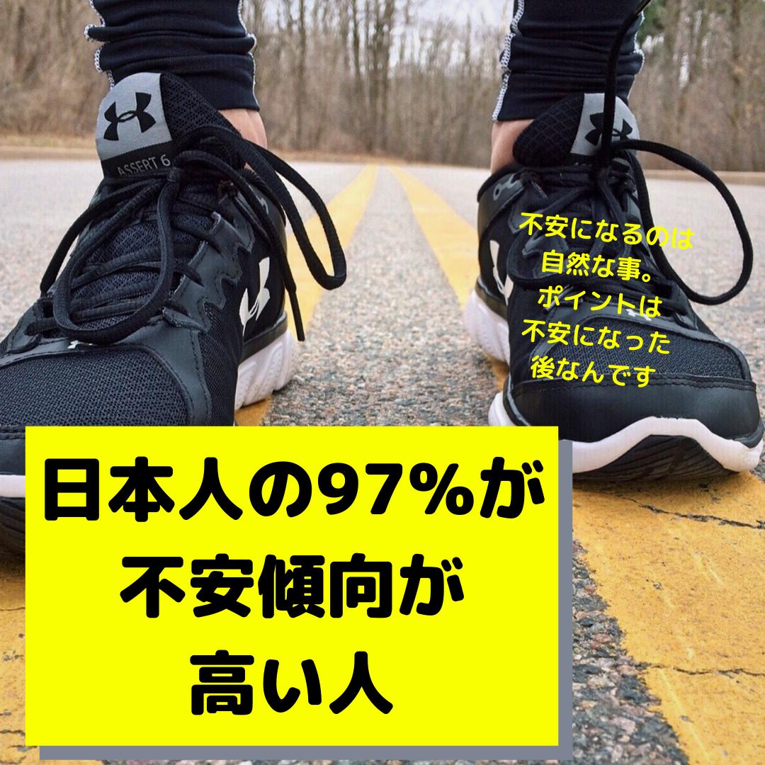 本日15:00 ON AIR FMあばしり (1)