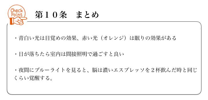 スクリーンショット 2019-12-27 0.35.35
