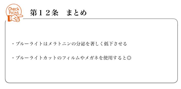 スクリーンショット 2019-12-27 0.49.02