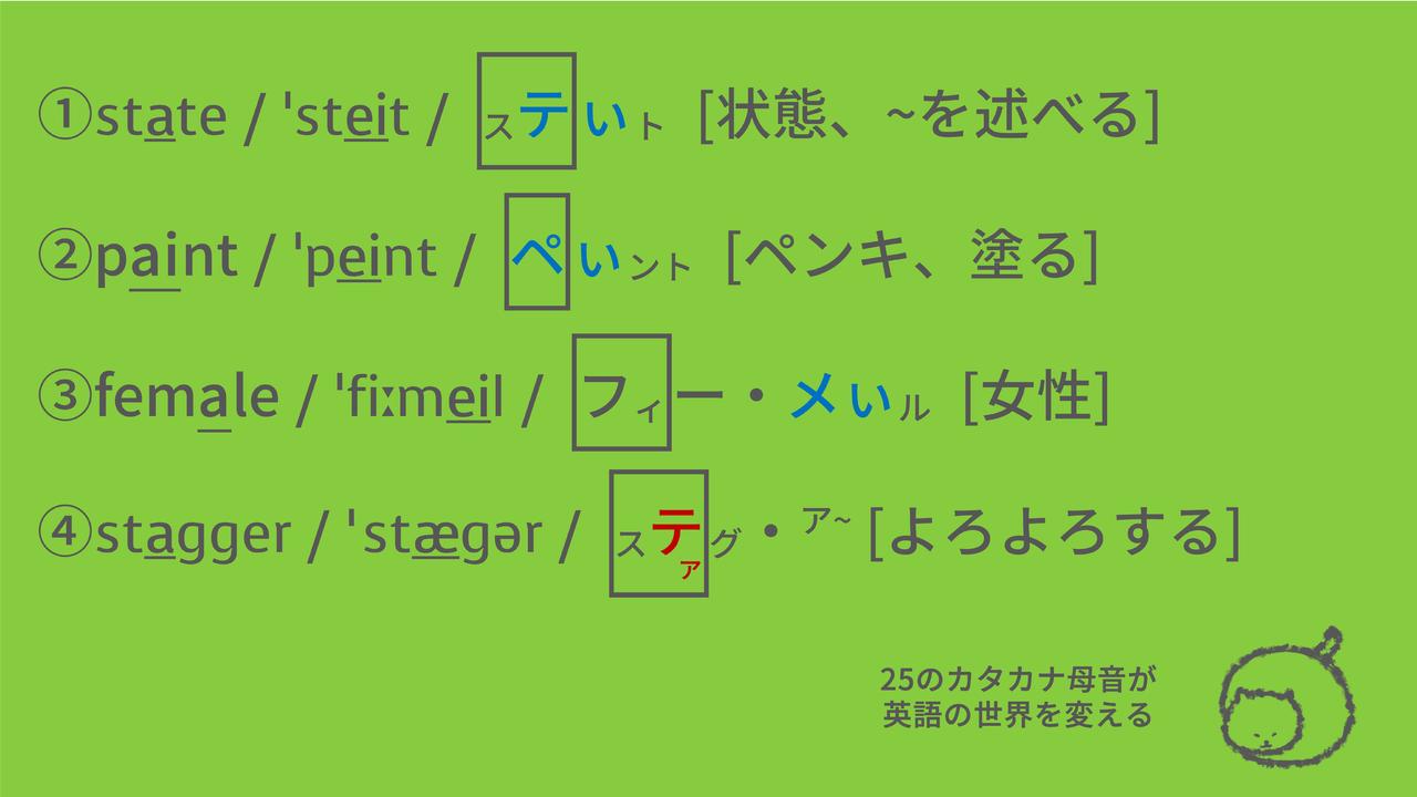 スライド7 (1)