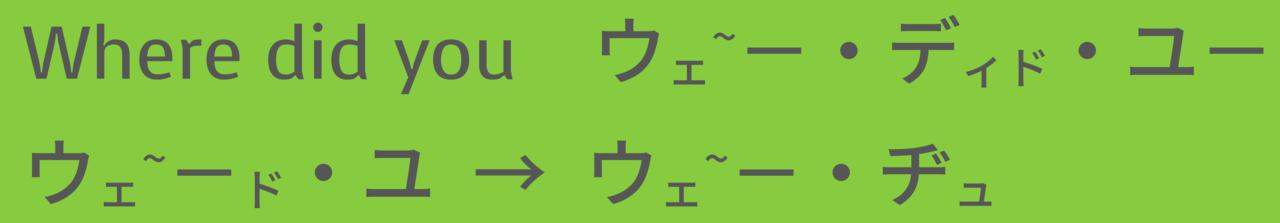 ウェ~-・ヂュ・ゲ・デム-01