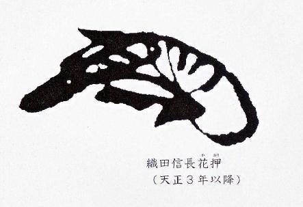 190208織田信長
