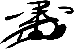 190208秀吉