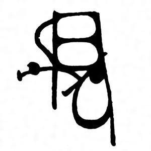 190208信玄
