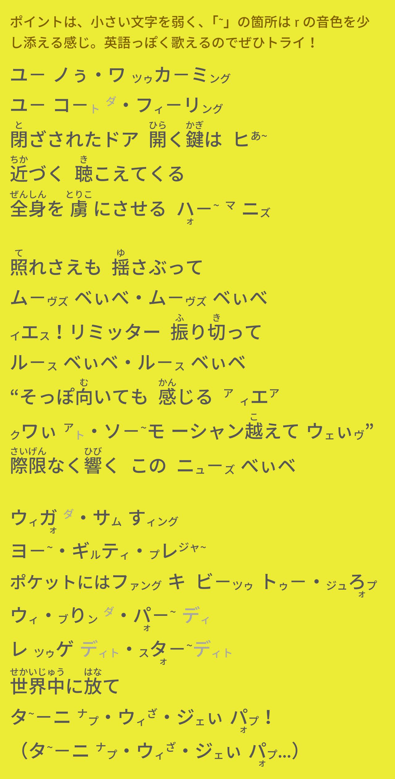 Twitter 嵐-01