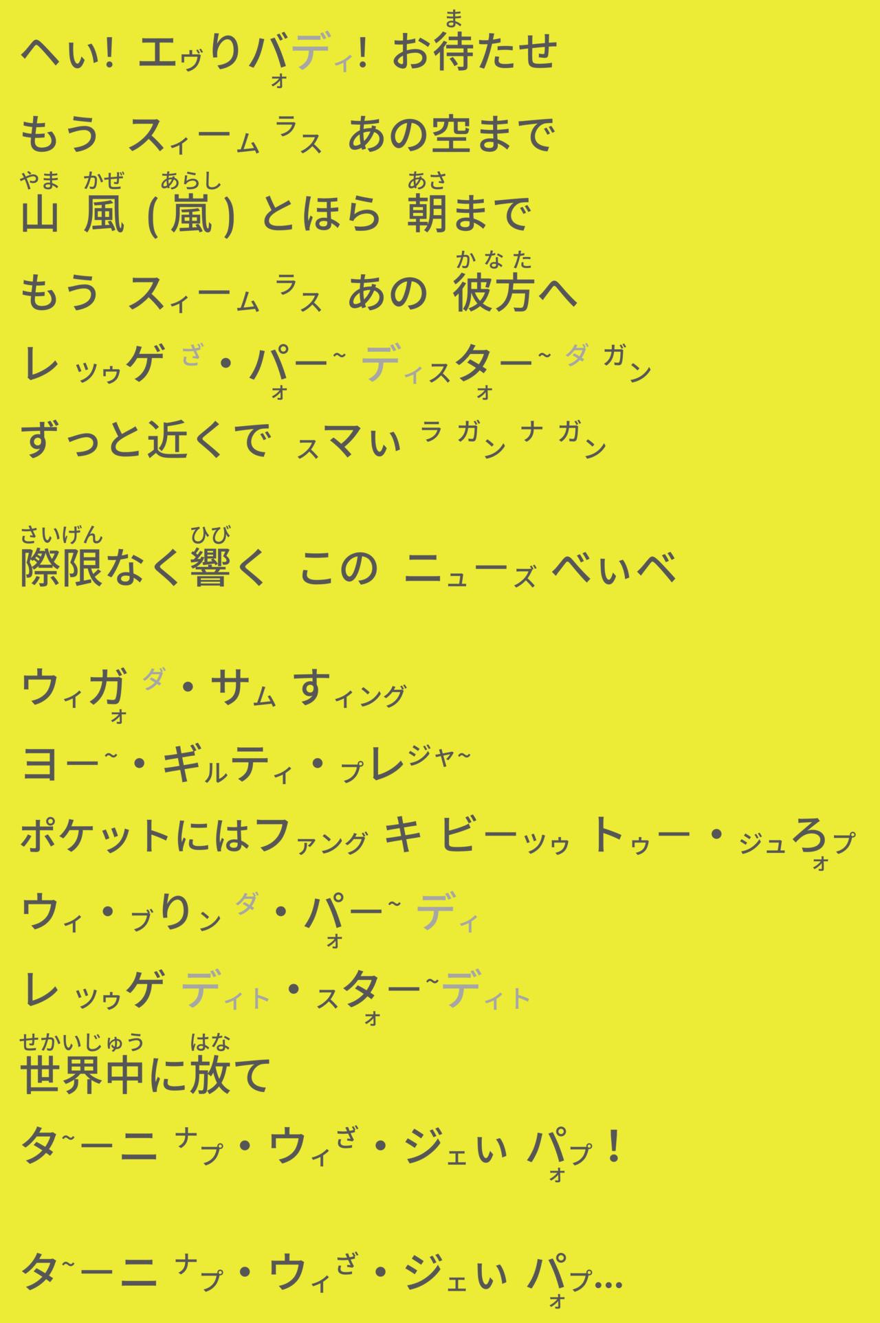 Twitter 嵐-03