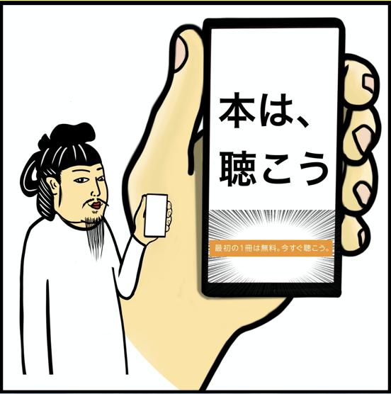 スクリーンショット 2020-01-03 16.58.15