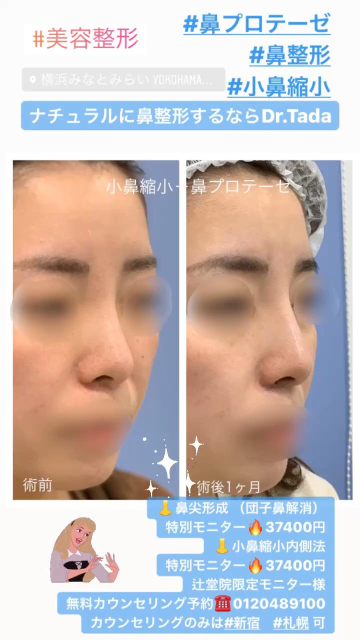 美容 札幌 湘南 外科