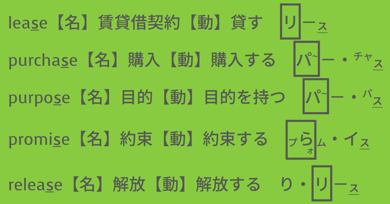 発音問題7-07