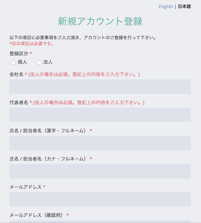 スクリーンショット 2020-01-08 13.42.48